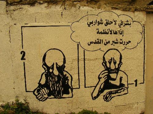 murales presso il campo profughi di desha