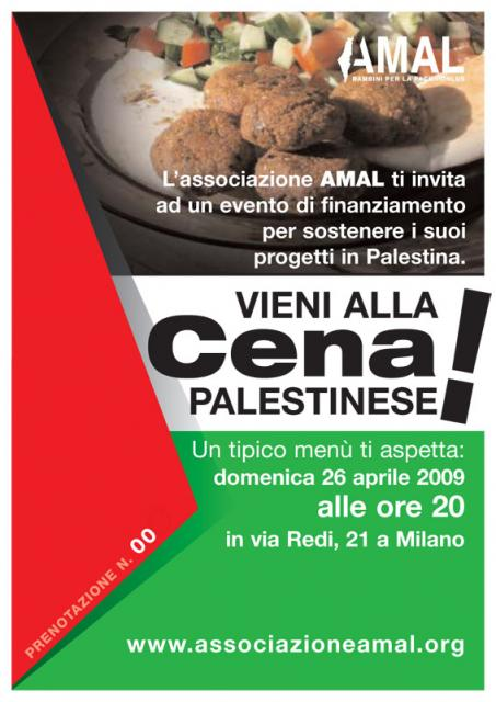 Biglietto Cena Palestinese